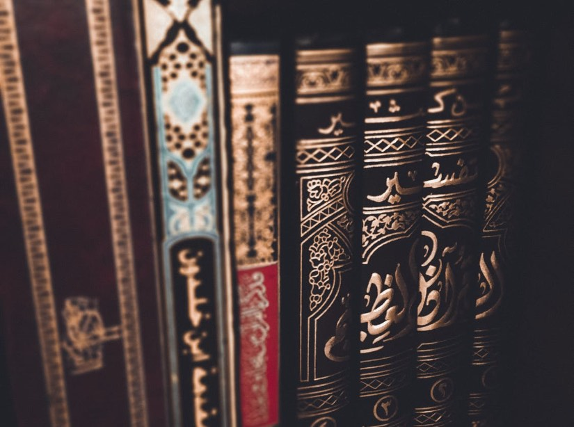 studiare arabo all estero